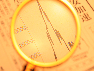 Do You Know Why Stock Prices Are So High?